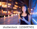 beautiful asian woman outdoors... | Shutterstock . vector #1153497451