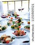 rak  sarap meze sofra seafood... | Shutterstock . vector #1153505521