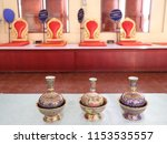 gravel for pour water of... | Shutterstock . vector #1153535557
