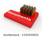 3d rendering documents copying... | Shutterstock . vector #1153543021