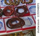 phnom penh  cambodia  jan 30th... | Shutterstock . vector #1153548091