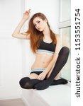 cheerful attractive girl... | Shutterstock . vector #1153551754