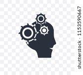 brain in bald male head vector... | Shutterstock .eps vector #1153590667