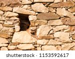 ruins of a former mine english... | Shutterstock . vector #1153592617