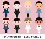 different grooms marry style set | Shutterstock .eps vector #1153593631