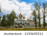 resurrection cathedral of the... | Shutterstock . vector #1153635211
