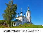 russia  city of ples . st.... | Shutterstock . vector #1153635214