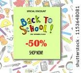 back to school sale flyer card. ... | Shutterstock .eps vector #1153648081