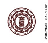 red phd thesis icon inside... | Shutterstock .eps vector #1153711504