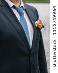 wedding day. bridegroom on the...   Shutterstock . vector #1153719964