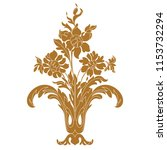 golden vintage baroque ornament ... | Shutterstock .eps vector #1153732294