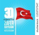 30 agustos zafer bayram  kutlu... | Shutterstock .eps vector #1153737547