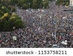 bucharest  romania   august 10  ... | Shutterstock . vector #1153758211