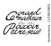 hand drawn lettering quote. ce... | Shutterstock .eps vector #1153810801