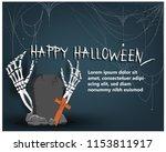 happy halloween party... | Shutterstock .eps vector #1153811917