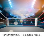 boxing ring with illumination... | Shutterstock . vector #1153817011