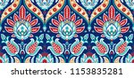 vector seamless colorful... | Shutterstock .eps vector #1153835281