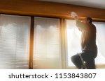 rolling shutter repairer.... | Shutterstock . vector #1153843807