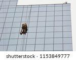 high altitude work on tall... | Shutterstock . vector #1153849777