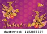 thailand ancient luxury concept ... | Shutterstock .eps vector #1153855834