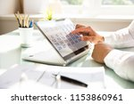 close up of a businessman's... | Shutterstock . vector #1153860961