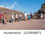 mount vesuvius  italy   august... | Shutterstock . vector #1153908871