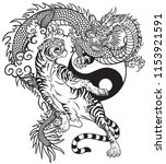 chinese dragon versus tiger.... | Shutterstock .eps vector #1153921591