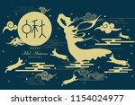 chinese mid autumn festival... | Shutterstock .eps vector #1154024977