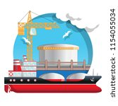 the oil terminal. isolated on... | Shutterstock . vector #1154055034
