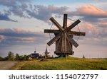 kizhi island  russia  karelia.... | Shutterstock . vector #1154072797