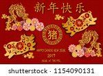 happy chinese new year 2019 ...   Shutterstock .eps vector #1154090131