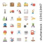 industrial flat vector icons... | Shutterstock .eps vector #1154113447