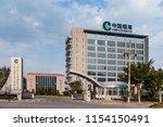 dali  yunnan  china   march 30...   Shutterstock . vector #1154150491