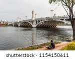 dali  yunnan  china   march 30... | Shutterstock . vector #1154150611