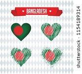 bangladesh. collection of four... | Shutterstock .eps vector #1154189314