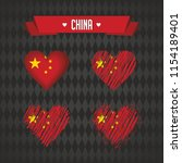 china. collection of four... | Shutterstock .eps vector #1154189401