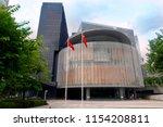 hong kong government... | Shutterstock . vector #1154208811