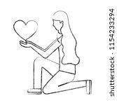 knee woman holding heart love | Shutterstock .eps vector #1154233294