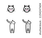 a set of cat icons | Shutterstock .eps vector #1154247604
