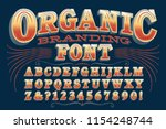 an ornate vintage alphabet...   Shutterstock .eps vector #1154248744