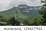 pizhi pagoda is main building... | Shutterstock . vector #1154277931