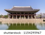 gyeongbokgung palace in seoul... | Shutterstock . vector #1154295967