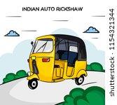 indian auto rickshaw vector... | Shutterstock .eps vector #1154321344