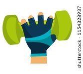 hand lifting dumbell gym... | Shutterstock .eps vector #1154328937