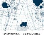 blue ink. blots. cover  flyer ... | Shutterstock .eps vector #1154329861