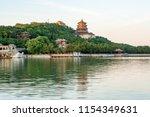 beijing summer palace | Shutterstock . vector #1154349631