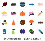 colored vector icon set   seeds ... | Shutterstock .eps vector #1154353534