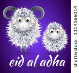 muslim holiday eid al adha   Shutterstock .eps vector #1154366014