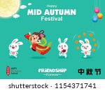 Stock vector vintage mid autumn festival poster design with the chinese goddess of moon rabbit character 1154371741