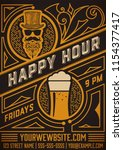 happy hour poster. vintage style | Shutterstock .eps vector #1154377417